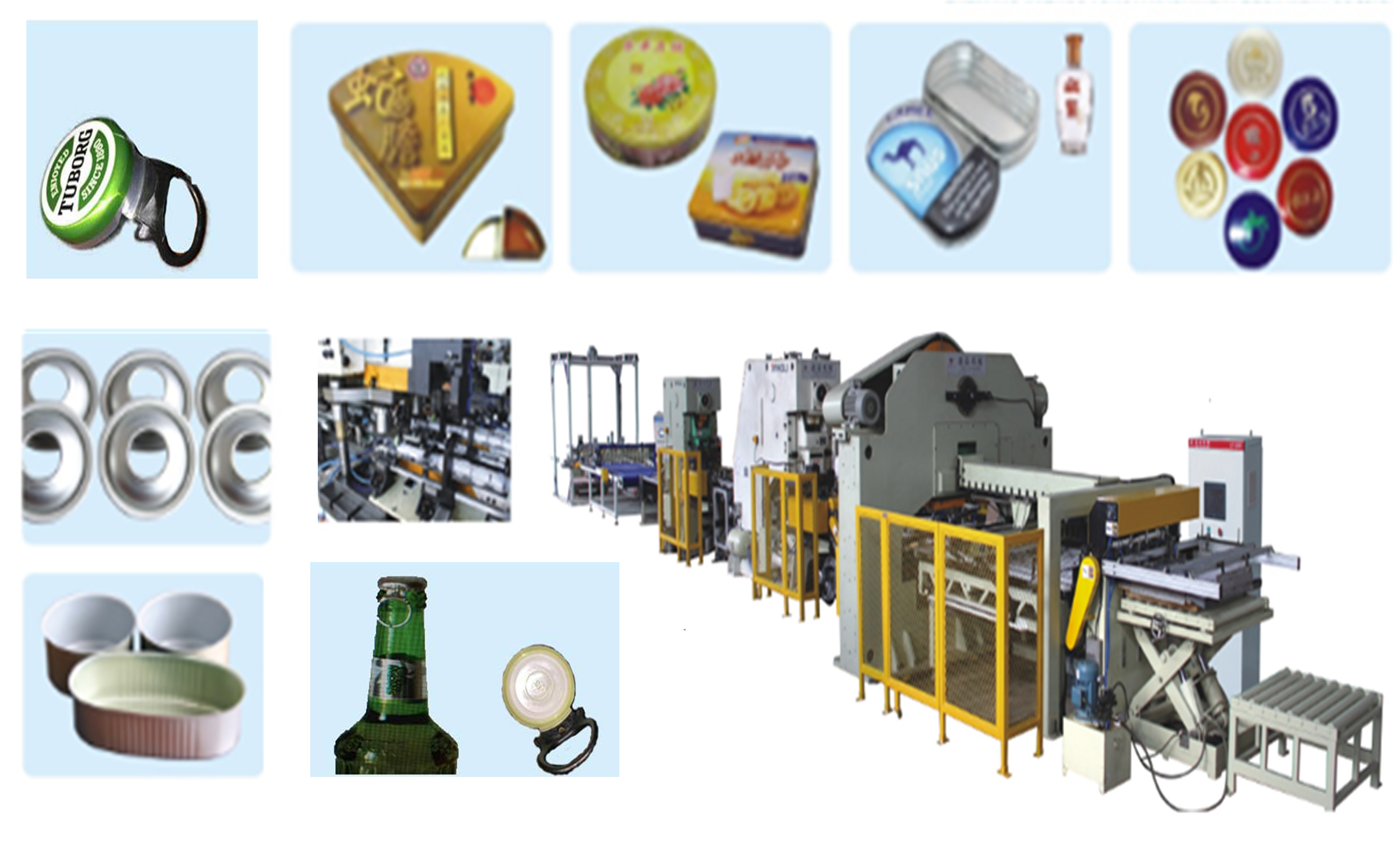 Stamping Solution of Tank Making