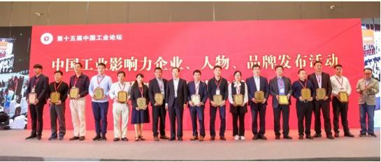 喜讯丨扬力集团荣膺中国工业影响力双项大奖!
