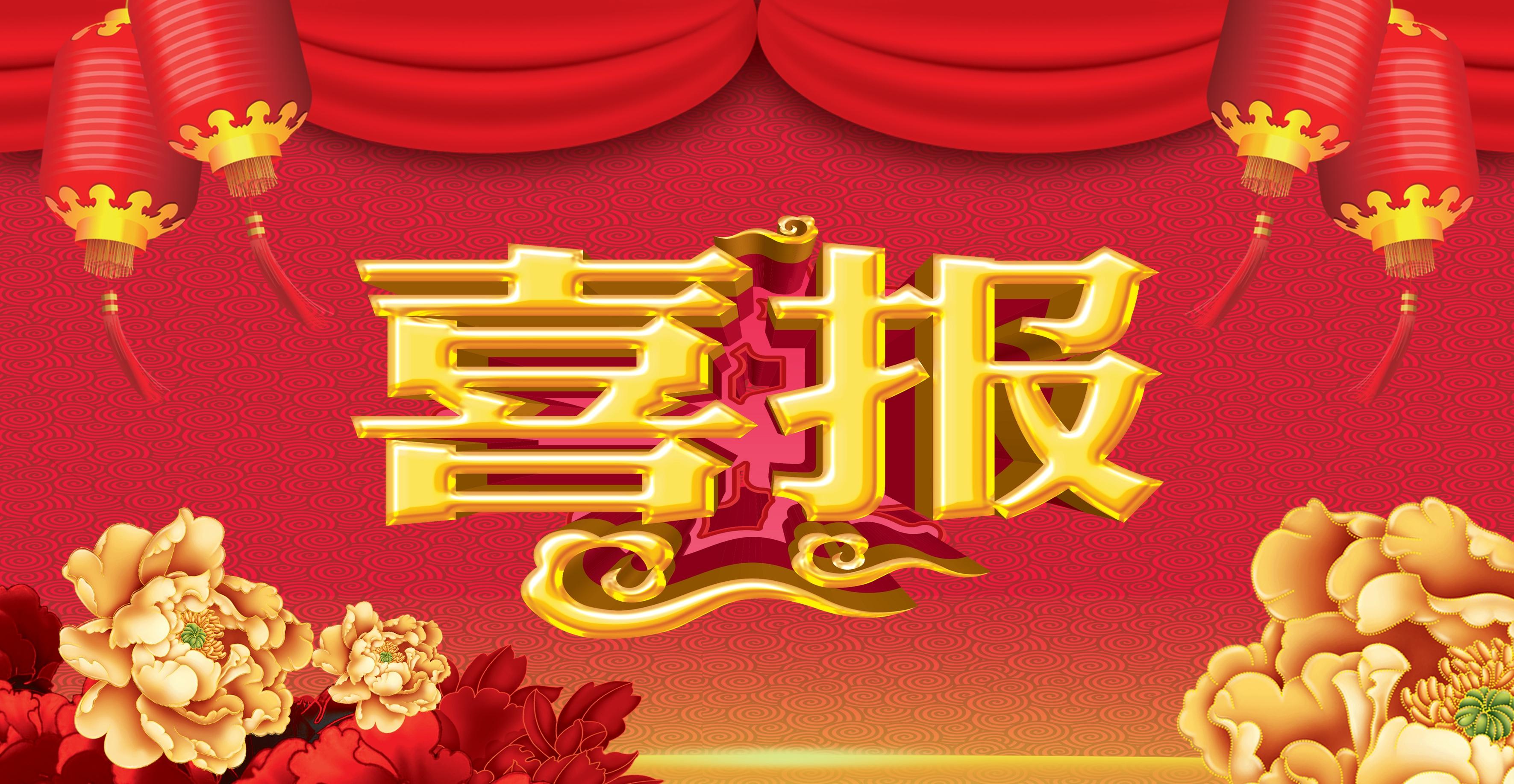 喜讯丨扬力集团荣获2019年度江苏省科学技术奖、省企业技术创新